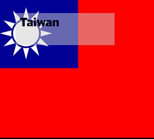 Taiwan_teaser